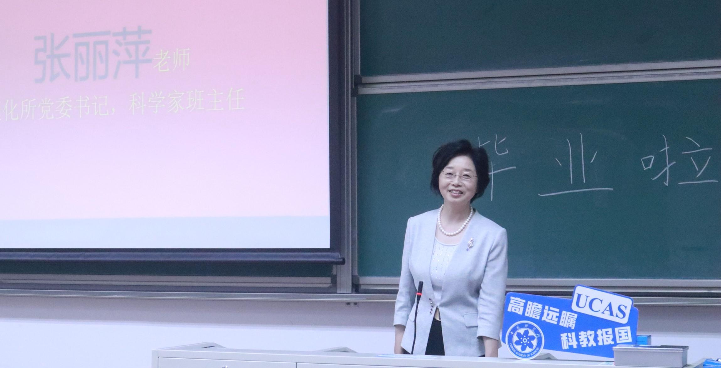 本科毕业典礼新闻稿3
