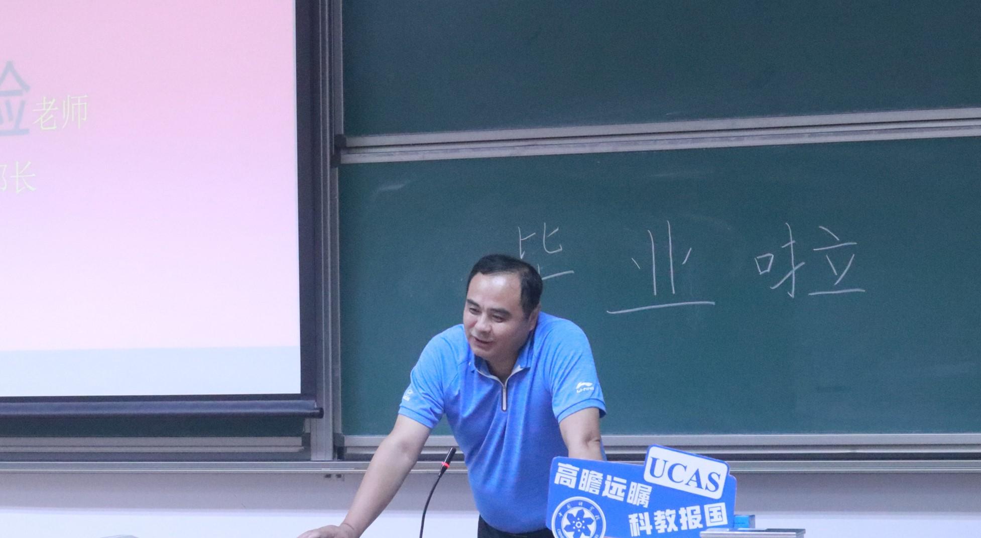 本科毕业典礼新闻稿4
