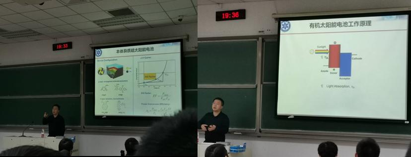 黄教授讲座4