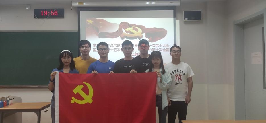 1208学习习近平图2